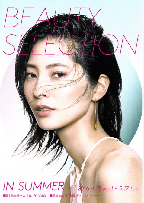 Hair & Make / Beauty-Selection / 三越