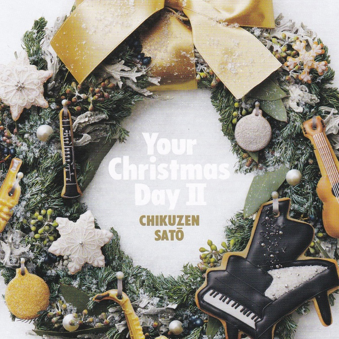 佐藤竹善「Your Cristmas Day Ⅱ」