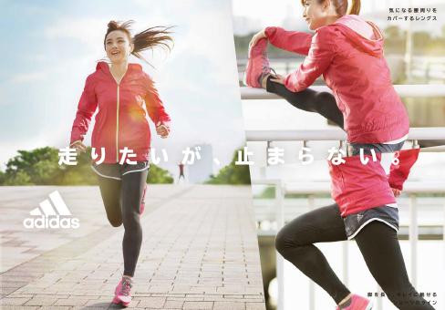 15FW_Run_Q4_F