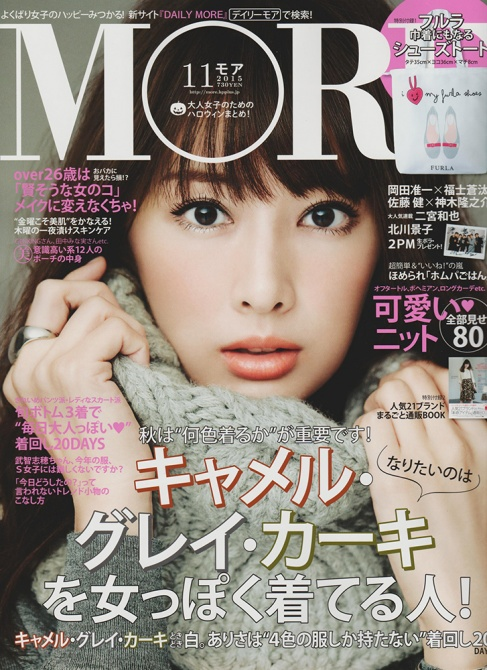 MORE _COVER