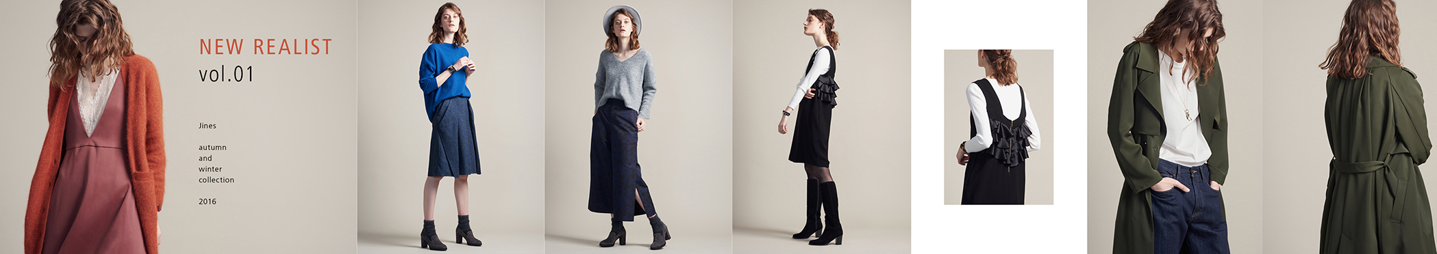 jines-2016aw