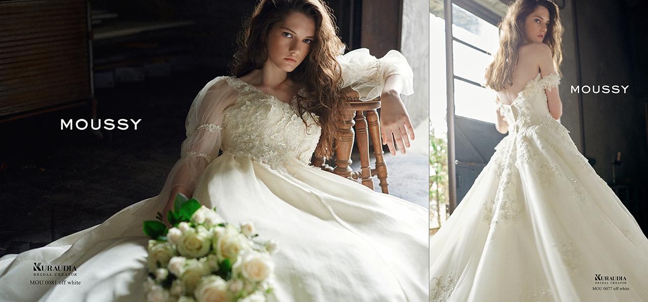moussy-wedding-2016aw_4