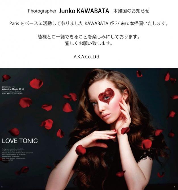 Junko-KAWABATA