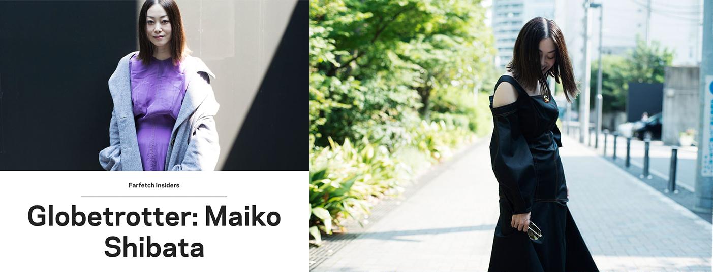 FARFETCH 2017 pic up Maiko Shibata