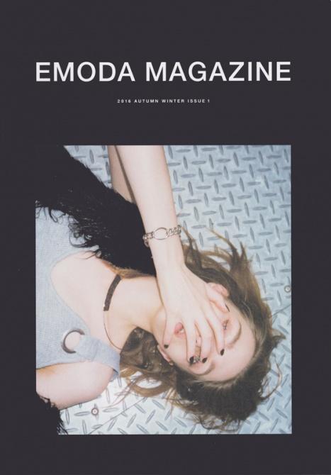 emodamagazine_aw