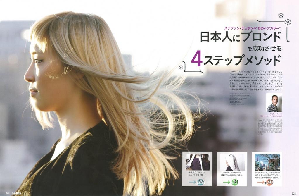 kobayashi607