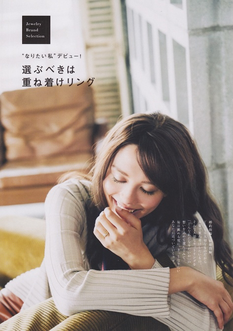 ゼクシィ 1月号 別冊