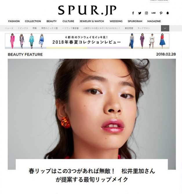 SPUR.JP_BEAUTY FEATURE