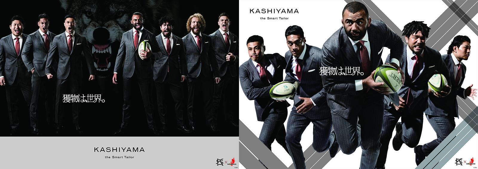 KASHIYAMA theSmartTailor_2018poster