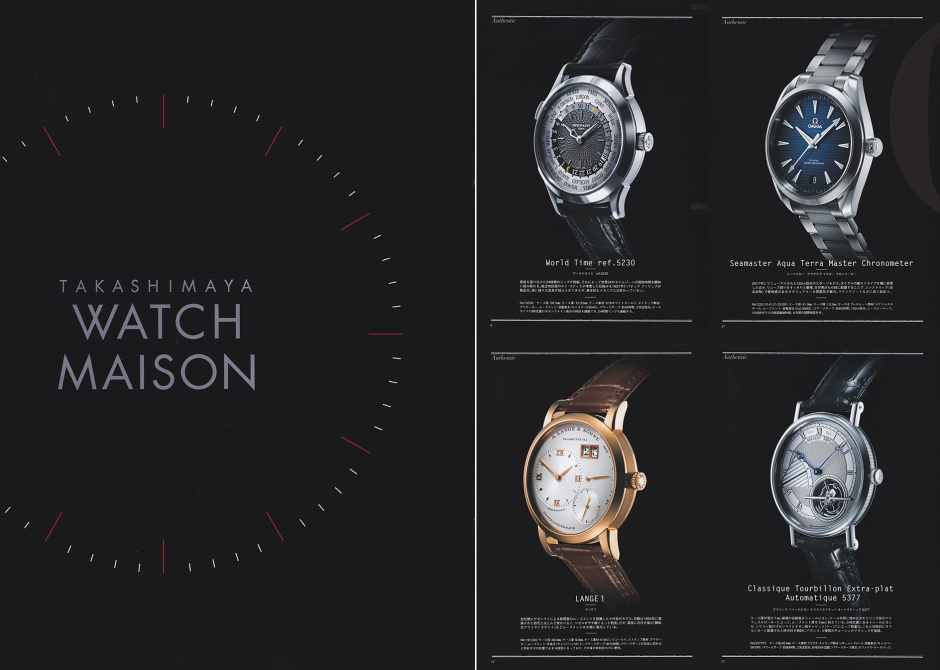 TAKASIMAYA Watch Maison 2018