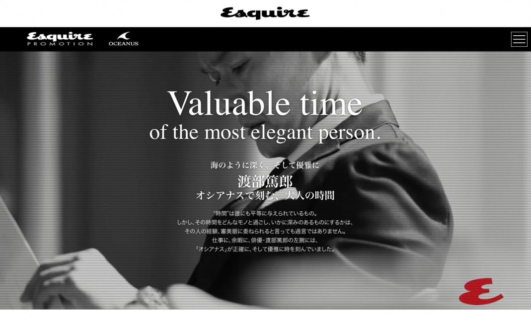 Esquire _Men's Plus  2018 06