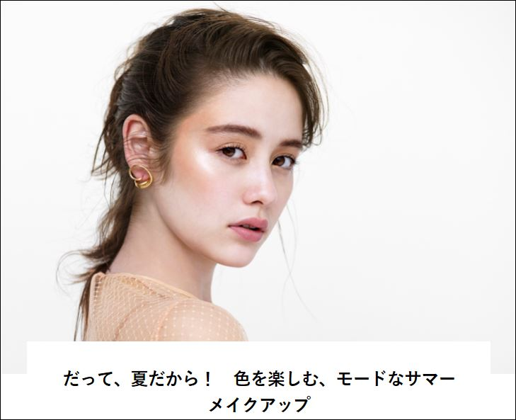 SPUR.jp サマーメイク