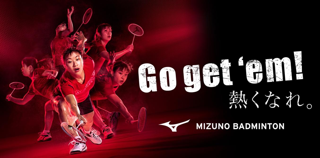 mizuno_badminton