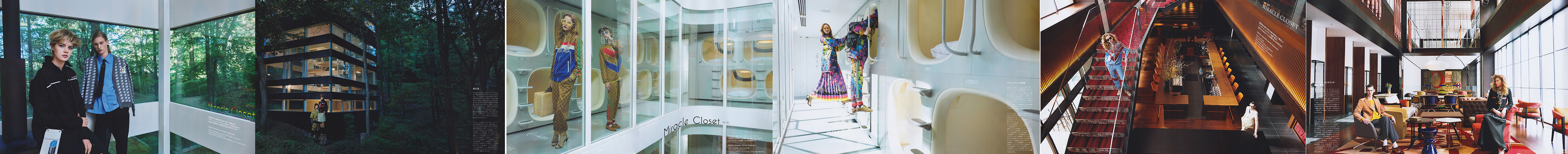 Casa BRUTUS _Miracle closet 2018