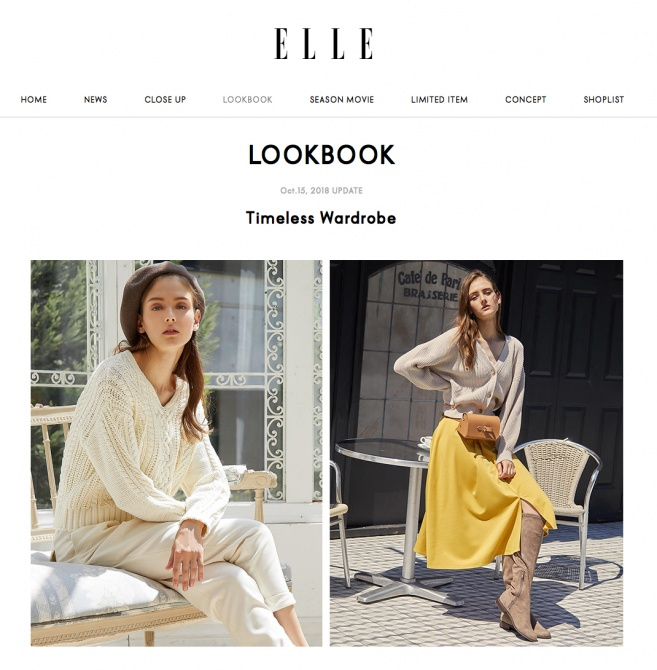 ELLE Look Book_2018 Oct