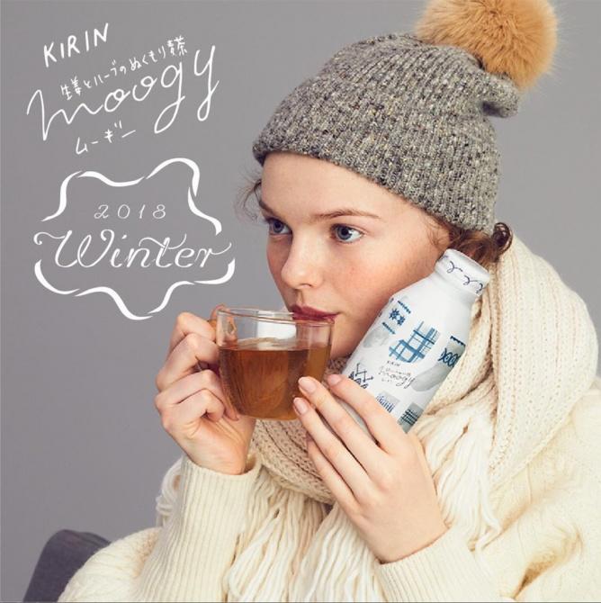 KIRIN moogy 2018 winter