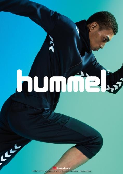 hummel athlete_2019SS