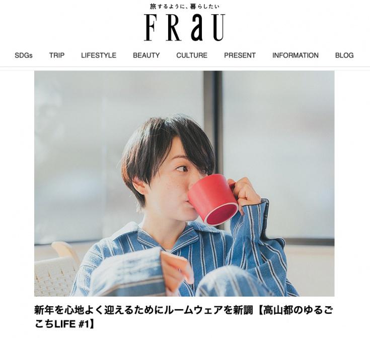FRaU_web_0112