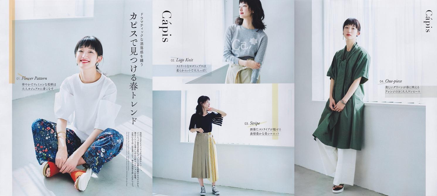 InRed 2019 / 4月号