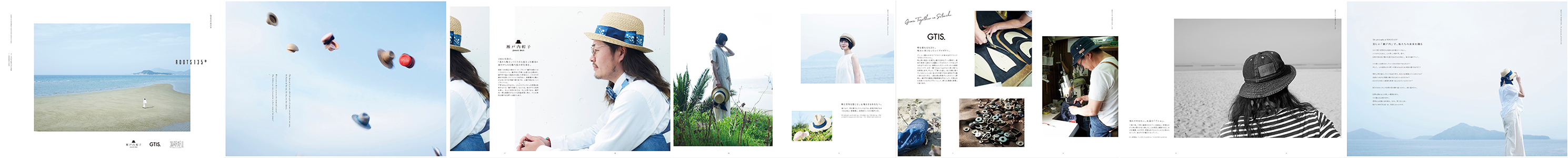 ROOTS135°  LOOK BOOK