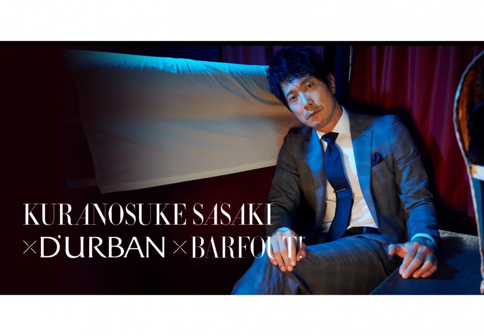 BARFOUT! 6月号  KURANOSUKE SASAKI × D'URBAN