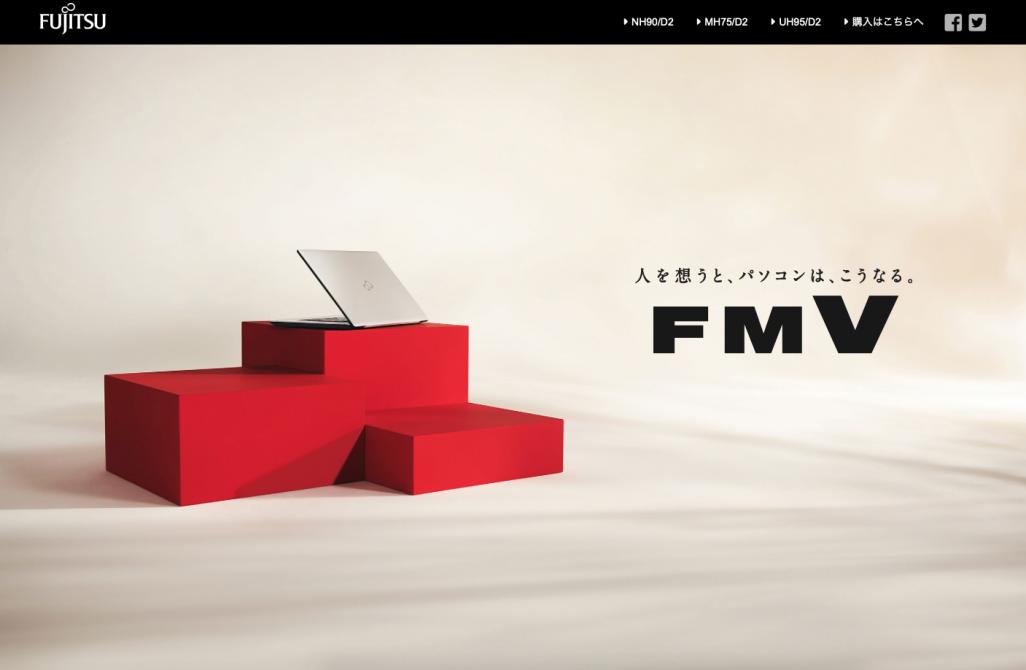 FUJITSU FMV NH90D2