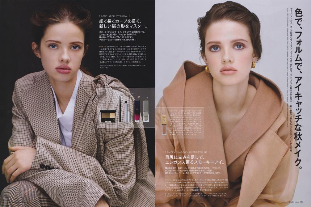 Figaro Japon 2019 9月号