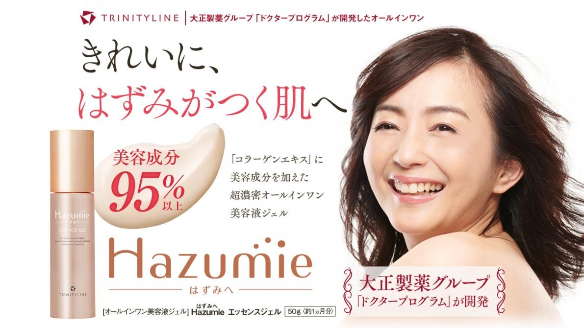 TRINITYLINE / Hazumie