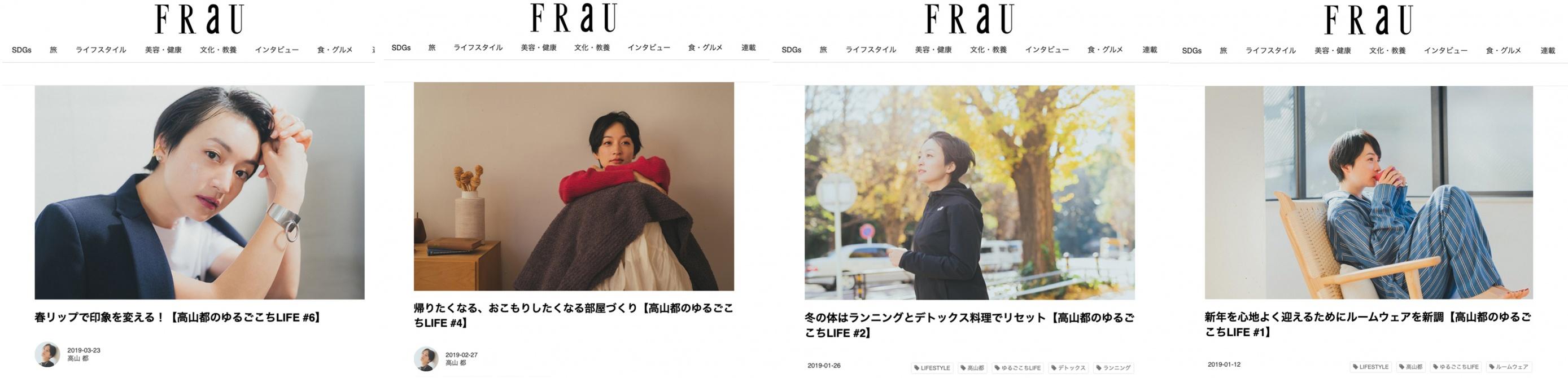 FRaU_online_2019a