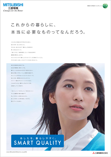 Hair & Make / An /MITSUBISHI