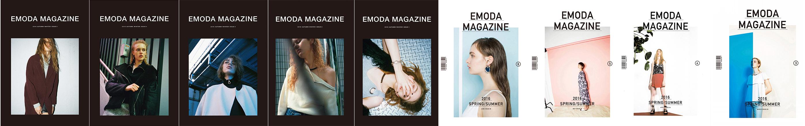 EMODA-magazine-2016