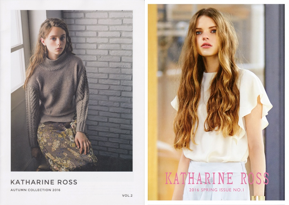 KATHARINE ROSS 2016