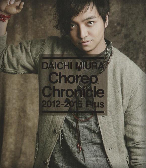 Daichi Miura_CDJK