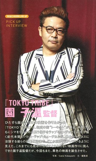 kobayashi602