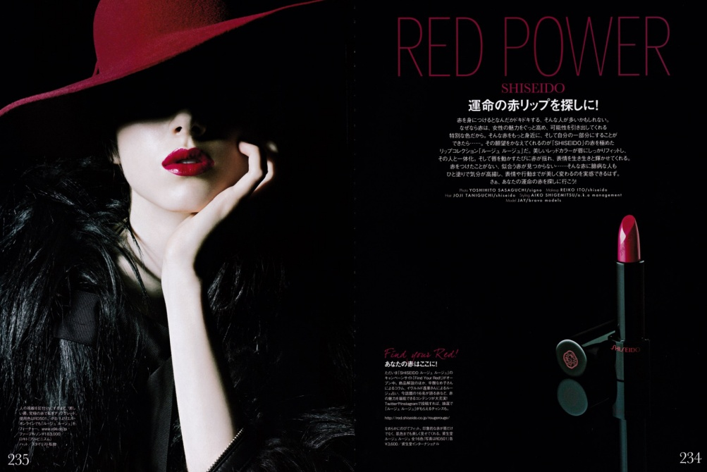 ELLE JAPAN Shiseido