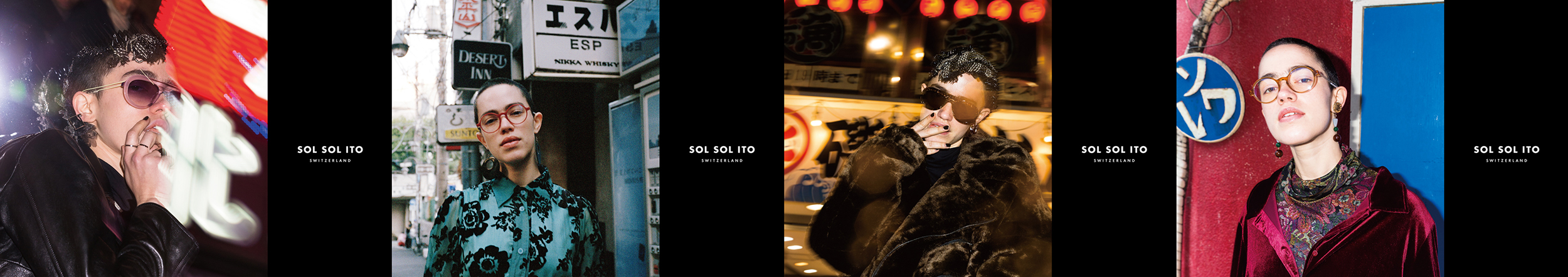SOL SOL ITO eyewear catalogue 2018