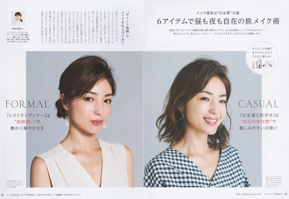 Ci:LABO美研4号_2018年7月