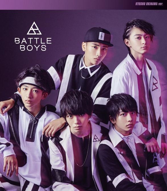BATTLE BOYS_CDJK