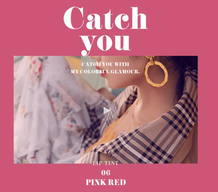 "OPEOPERA _LIP TINT_ ""Catch you.""  2018"