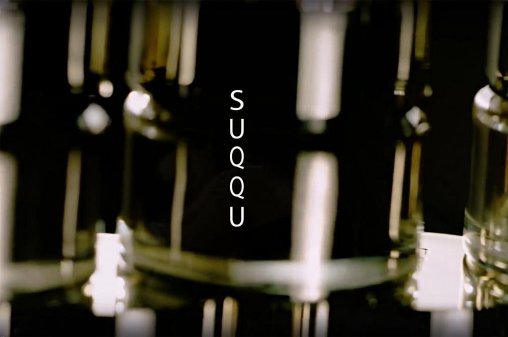 SUQQU 2018 foundation