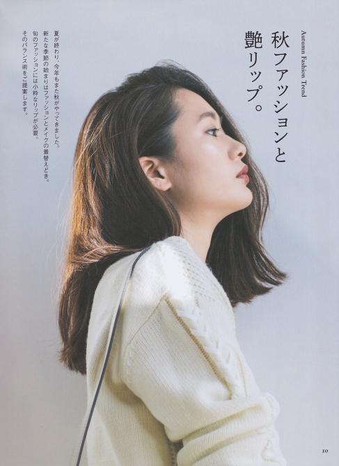 Ci:LABO美研7号_2018年10月