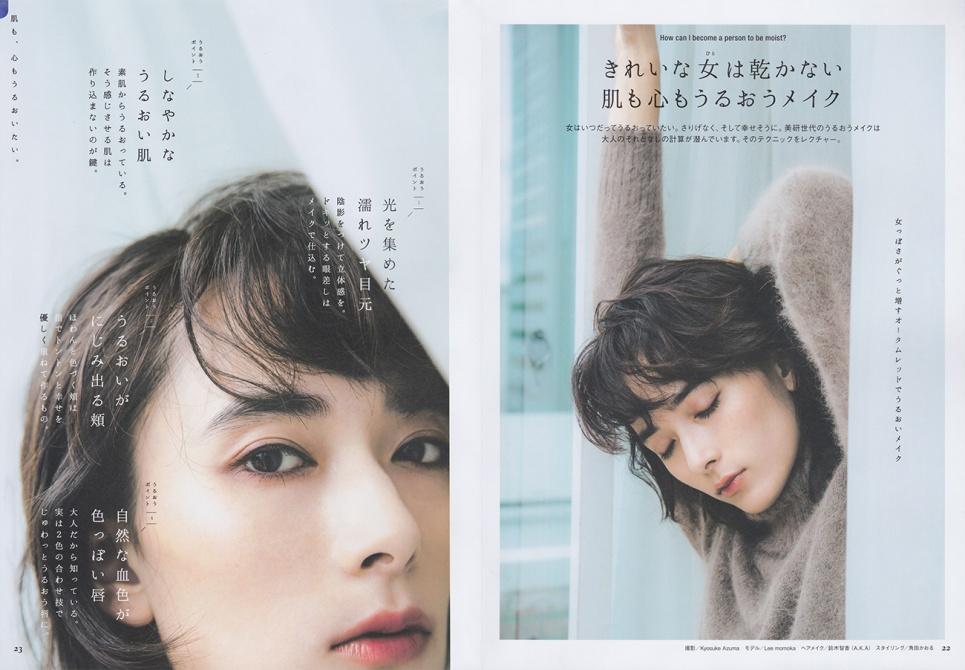 Ci:LABO美研8号_2018年11月号