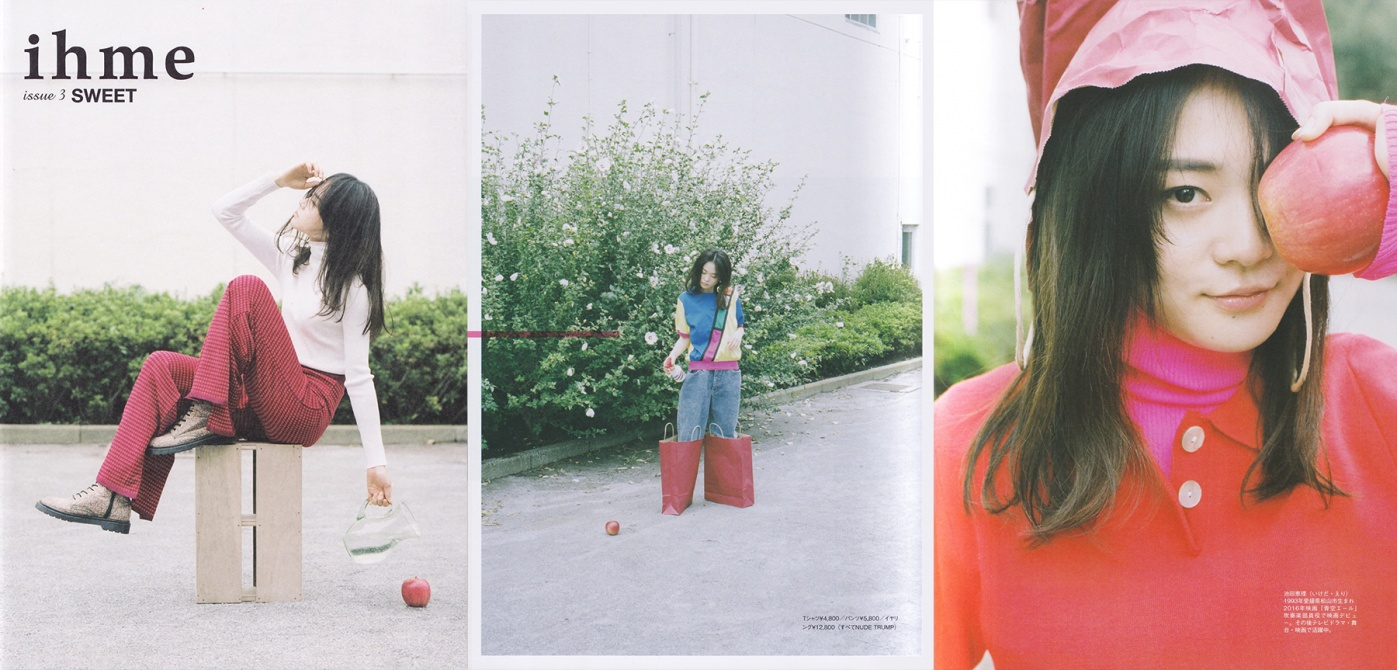 ihme_issue3_SWEET