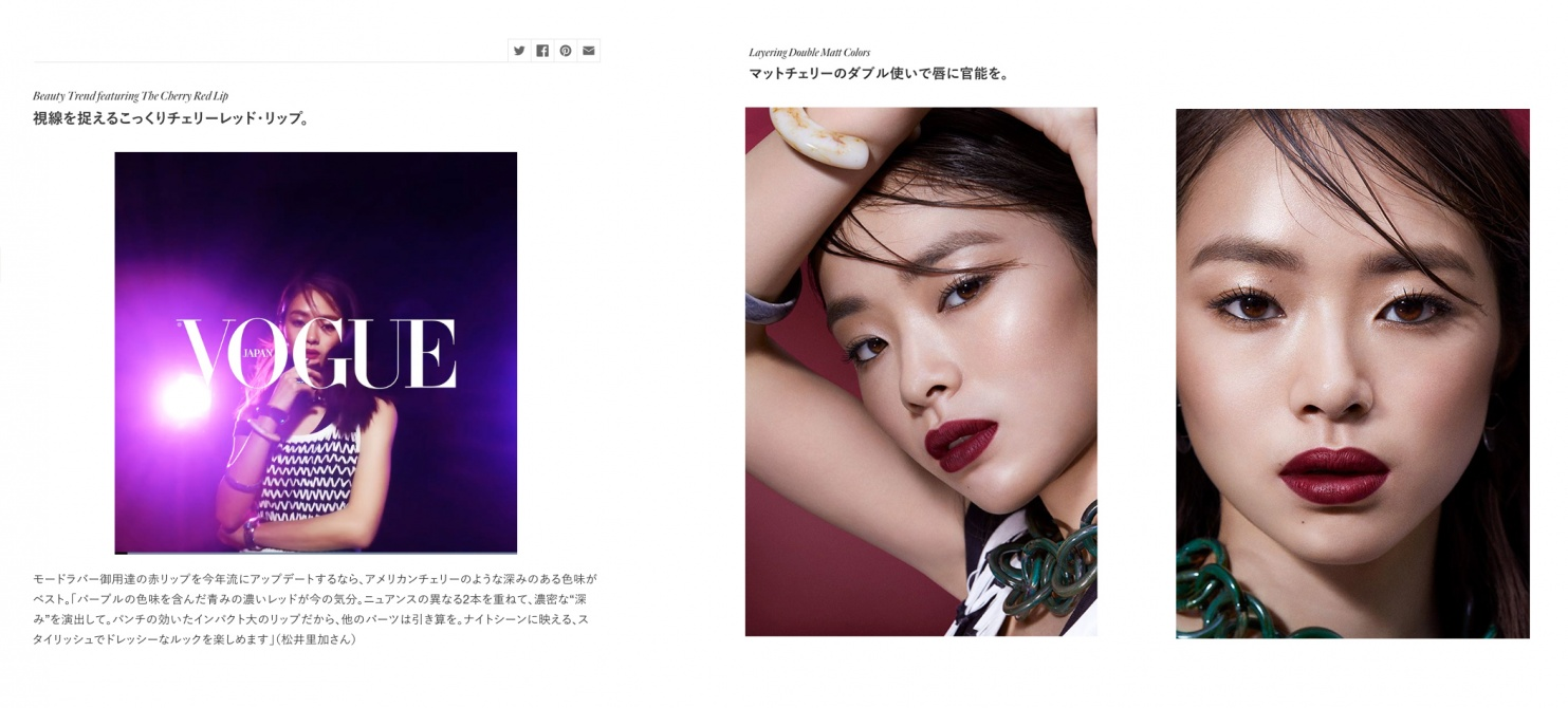 VOGUE_online_2019_May_cherry-lip