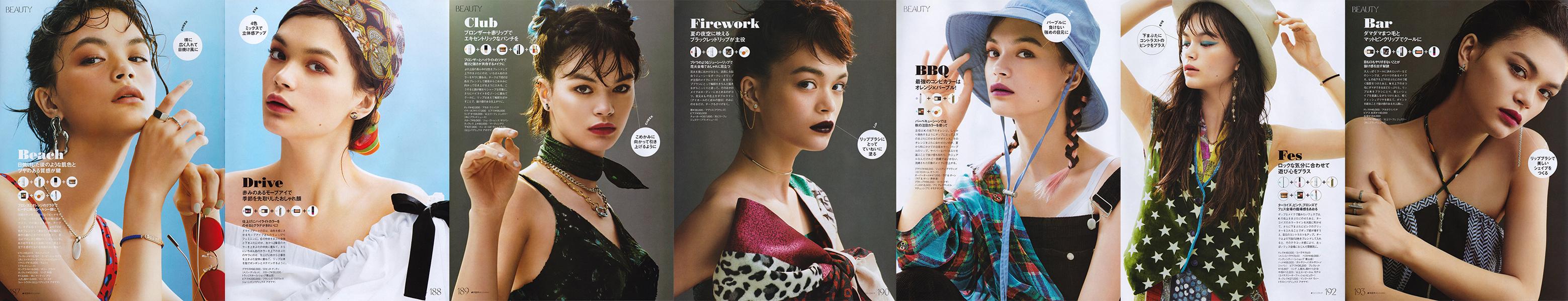 ELLE Japon 2019 8月号