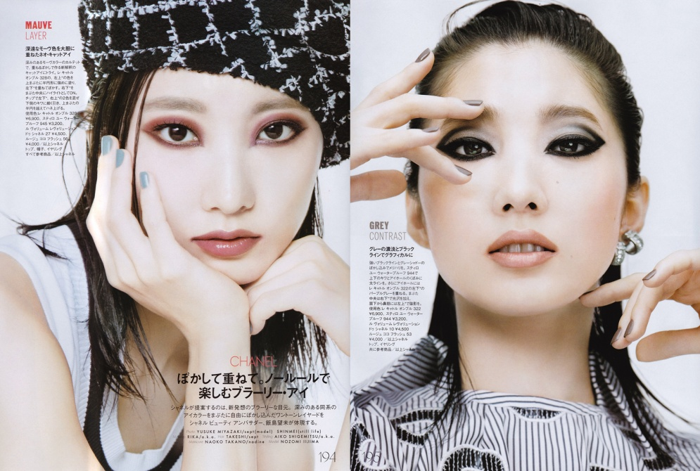 ELLE Japon CHANEL 2019 8月号