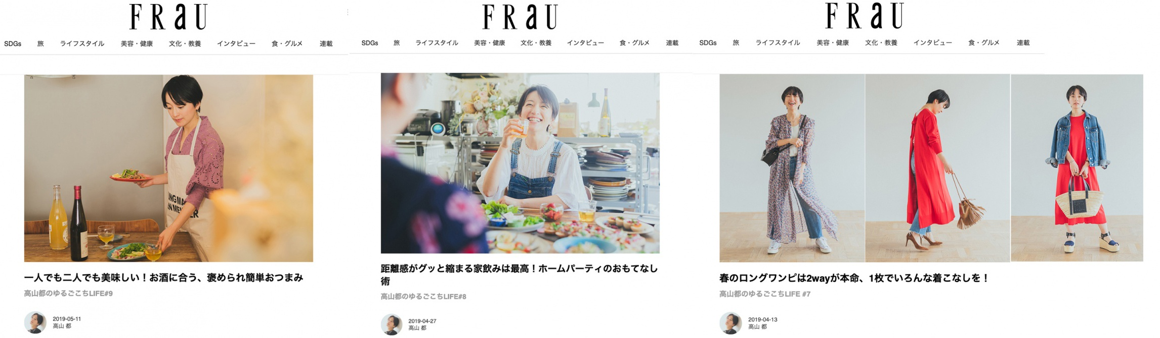 FRaU_online_2019