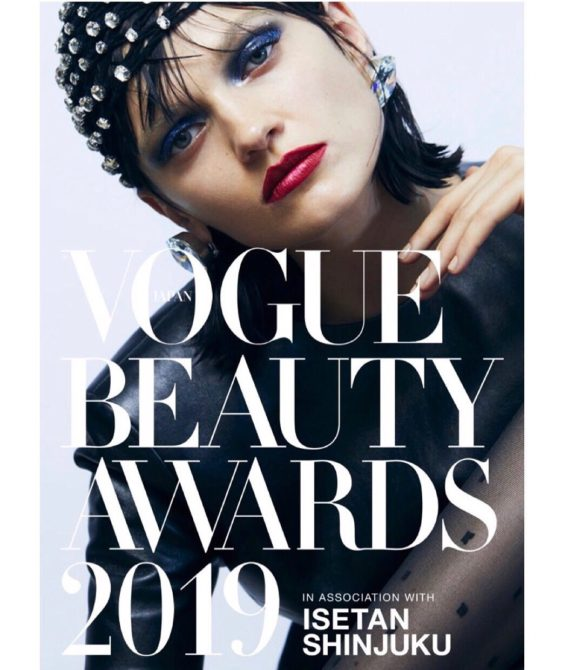 VOGUE BEAUTY AWARDS 2019 Isetan Shinjuku