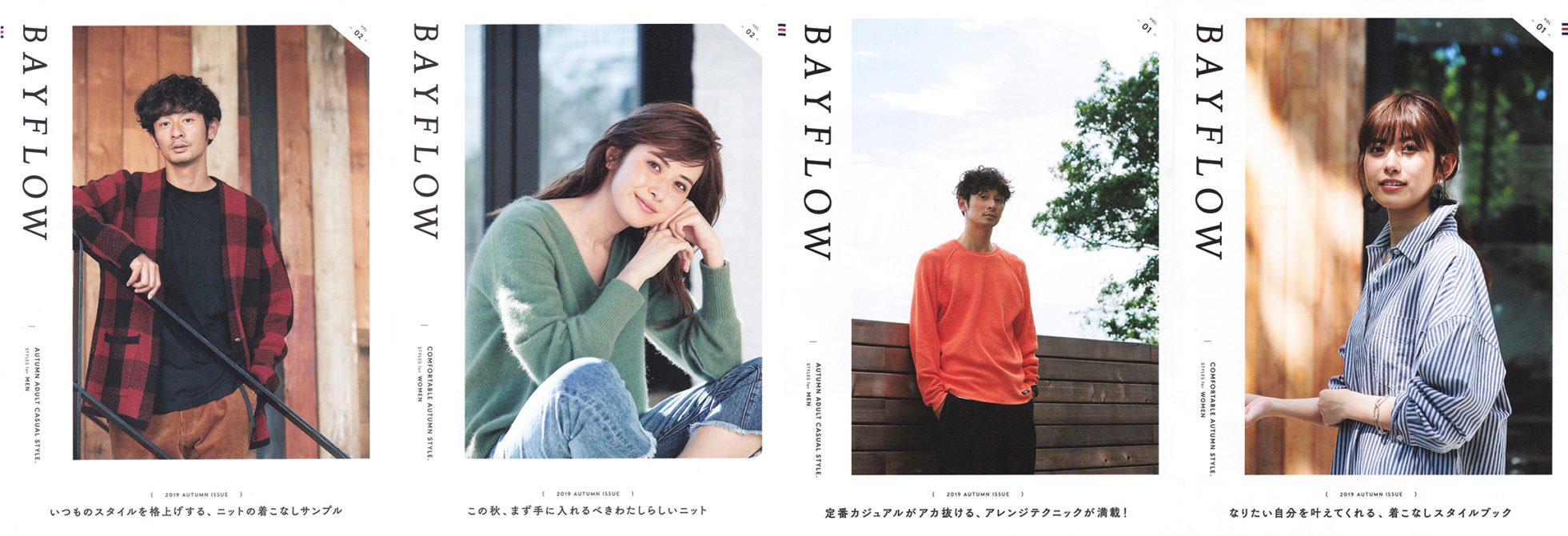 BAYFLOW_2019 autumn  catalog