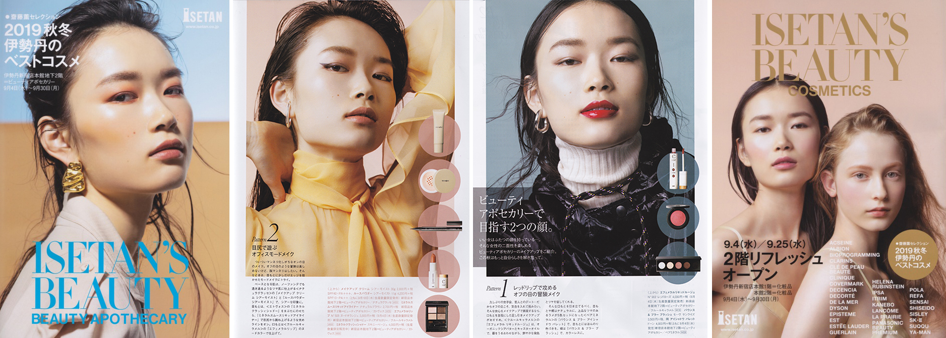ISETAN'S BEAUTY 2019